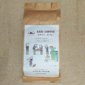 エアトゥコーヒー