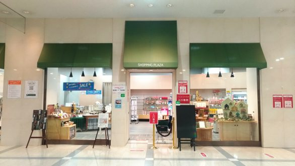 ロイトン札幌ショッピングプラザ