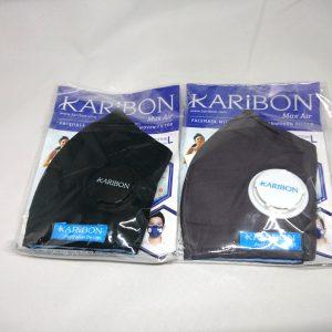 【KARIBON】洗って何度でも使える8層式活性炭布マスク(PM2.5対応)